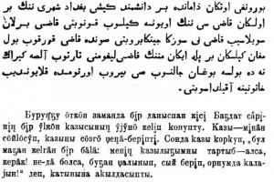 kazakhstan_language