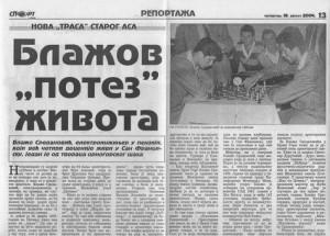 Montenegro_language