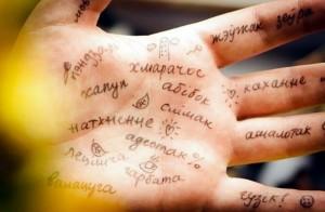 Belarus_language
