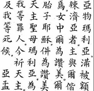 Taiwan_language