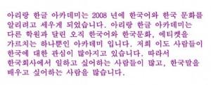 south_korea_language