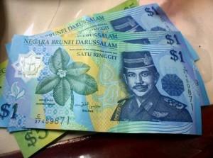 Brunei_economy