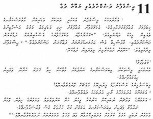 maldives_language